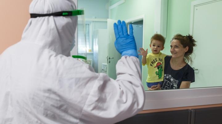 В Волгограде детей с COVID-19 будут лечить вместе с родителями