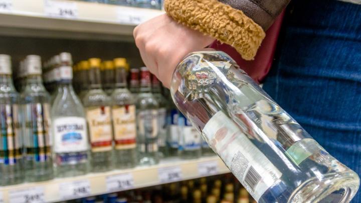 В Самарской области на майские праздники ограничат продажу алкоголя