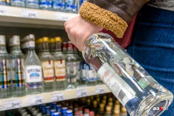 Горячительные напитки нельзя будет купить весь день
