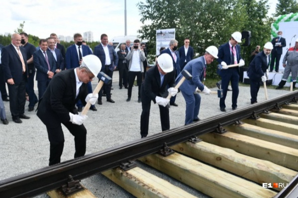 Мини-ветку в Академический открывали федеральный министр и три екатеринбургских мэра разных времен