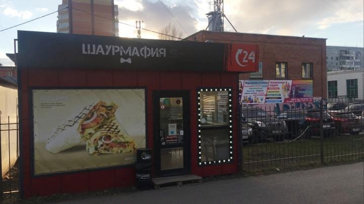 Омский предприниматель решил продать сеть быстрого питания «Шаурмафия» за 7 миллионов