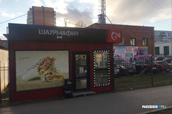 «Шаурмафия» существует на омском рынке фастфуда три года