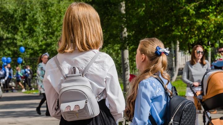 В школах Прикамья с 1 сентября ежедневно будут проверять температуру учеников