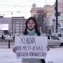 «Женщина, твое место — везде»: челябинские феминистки вышли на пикеты в честь 8Марта