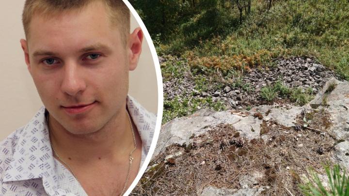 В нацпарке «Зюраткуль» обнаружили останки туриста, пропавшего почти три года назад