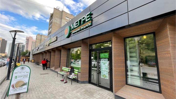 На улице Ленина открылся магазин «Мегре» — там продают натуральные продукты из тайги, с Кубани и Салаира