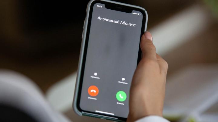 Тюменцы стали жертвами массовых СМС-атак и анонимных звонков от абонентов из разных стран