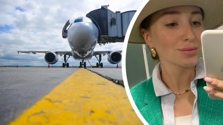 Екатеринбурженка купила билет в Турцию, но не смогла улететь — ее место «продали кому-то другому»