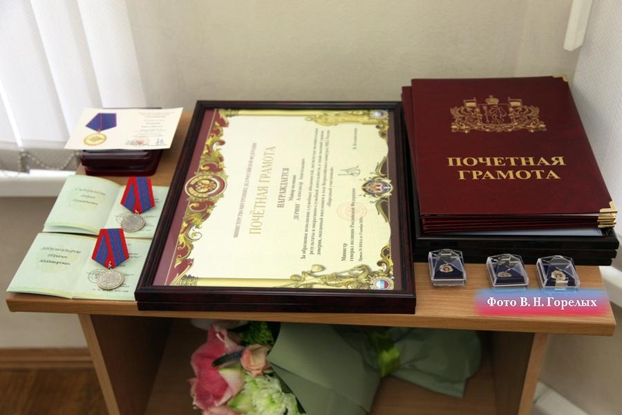 На коллегии вручили грамоты и медали