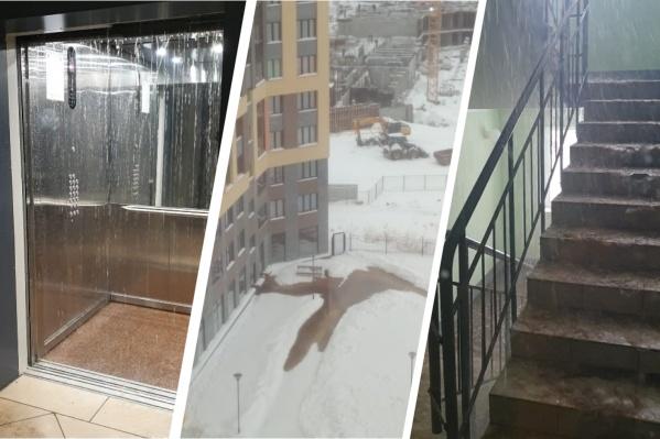 Затоплены 4 из 18 этажей