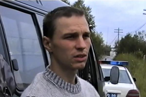 Так выглядел Петров, когда его поймали