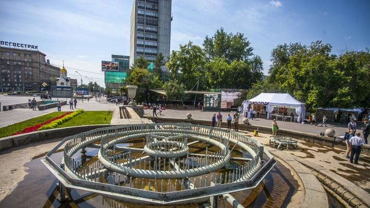 В День ВДВ в Новосибирске отключат фонтаны