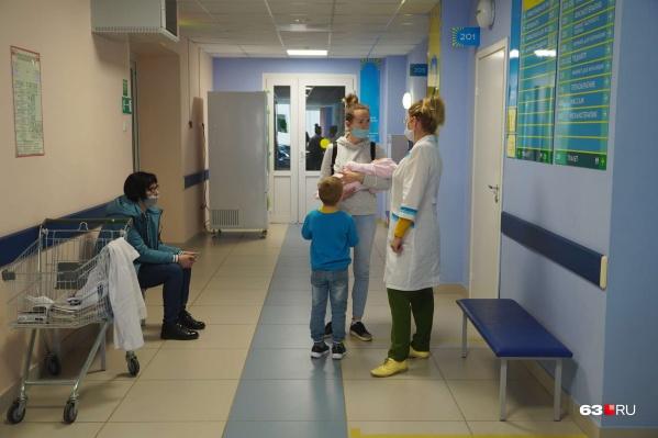"""Поликлиника <nobr class=""""_"""">№ 1</nobr> в Самаре — в списке медучреждений, где в 2021 году будут проводить профосмотры детям"""