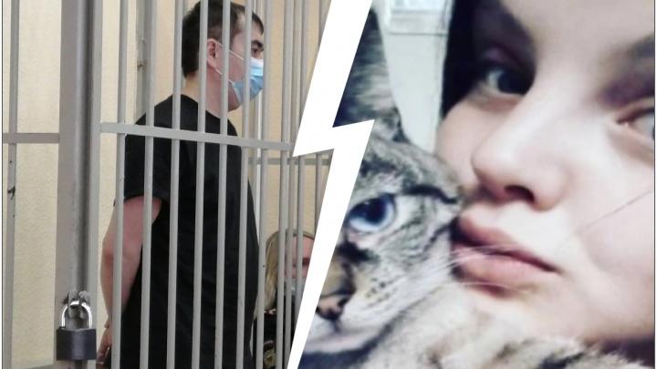 В Екатеринбурге вынесли приговор убийце 19-летней Яны Смирновой