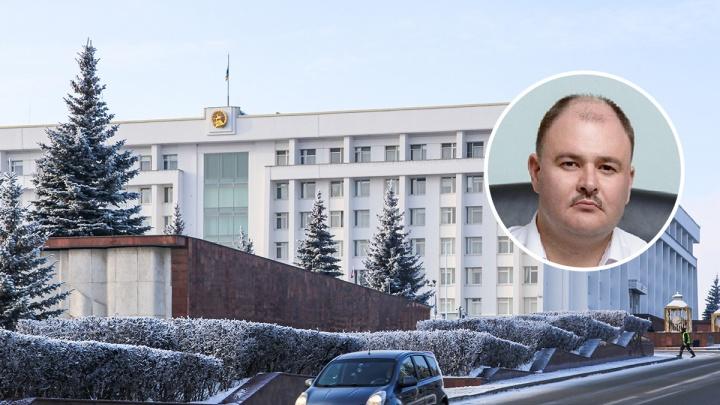 В Башкирии назначили нового главного федерального инспектора