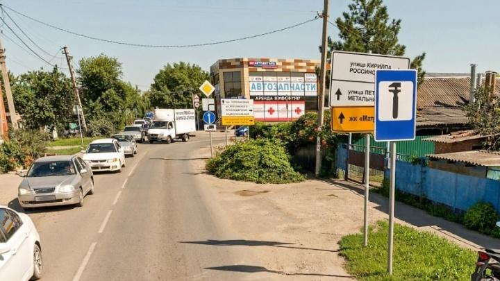 В Краснодаре изменят схему движения на улицах в районе Российской