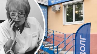 Родные челябинского врача, скончавшейся в ковидном госпитале, узнали о ее смерти от похоронщиков