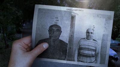 В Екатеринбурге ищут опасного рецидивиста из Башкирии