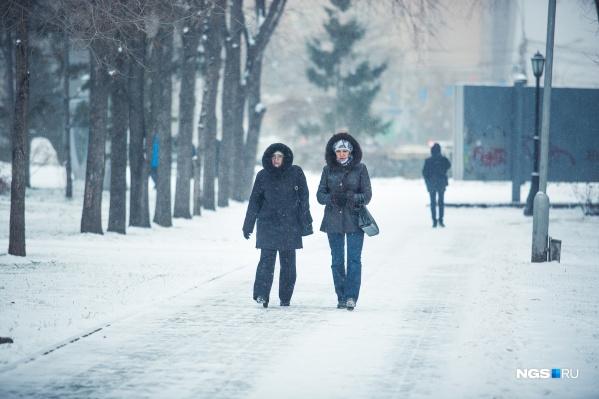 Качество воздуха в городе резко ухудшилось