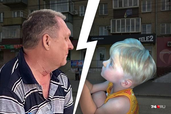 Этот мужчина среди бела дня ударил маленького мальчика на остановке «Дом одежды»