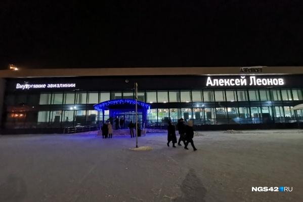 Самолет вылетел из Кемерово в 06:55