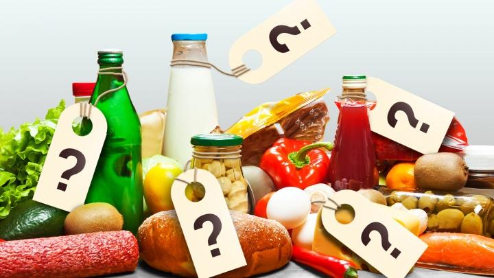 Где продукты дешевле? Сравниваем ценники в «Самокате», «СберМаркете», «Жизньмарте» и «Яндекс.Лавке»
