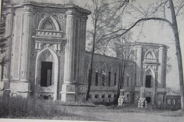 Царская усадьба в 1736 году