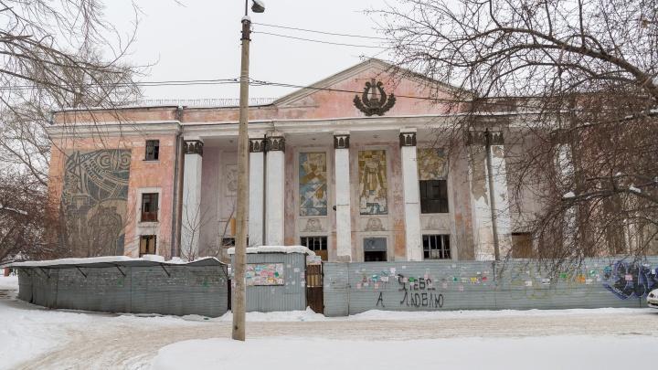 Заброшенное здание ДК КрасТЭЦ планируют отремонтировать к 400-летию Красноярска