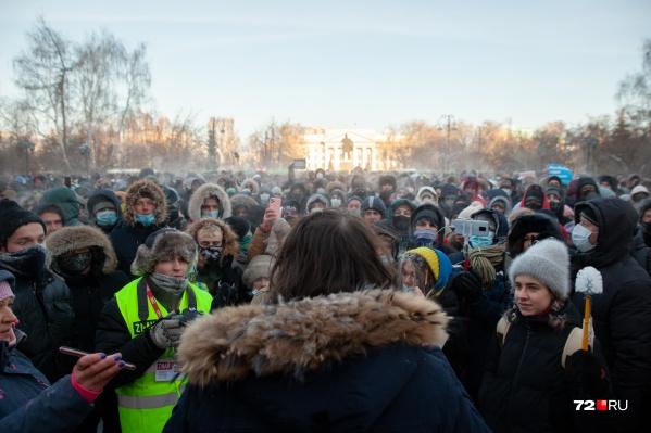 Акция прошла 23 января в 30-градусный мороз