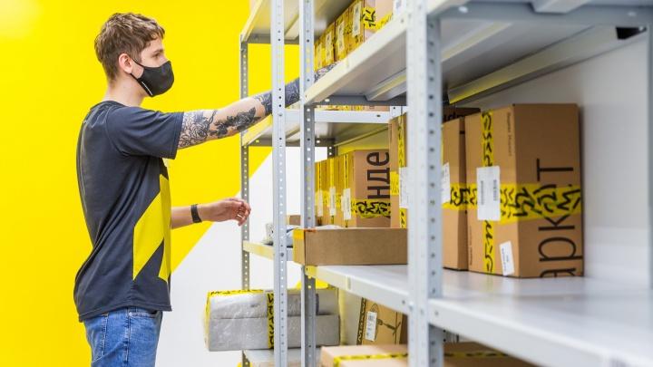 Привезут за два часа: «Яндекс.Маркет» запустил экспресс-доставку топовых товаров в Екатеринбурге