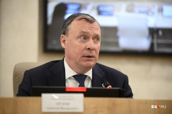 Алексей Орлов подготовит план первоочередных мероприятий