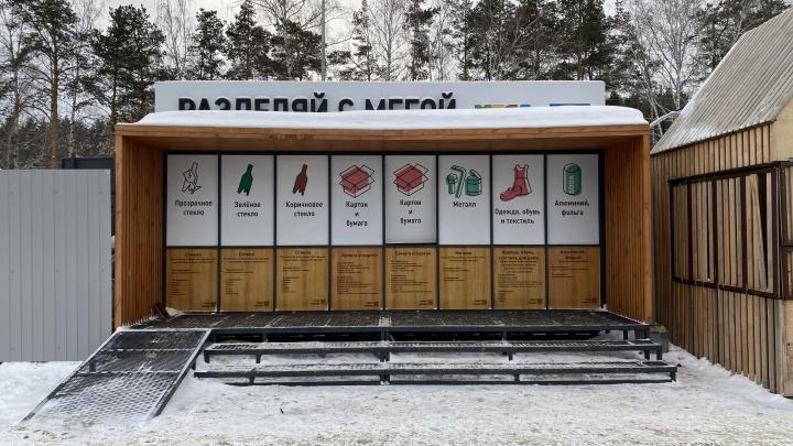 «Мега» построит мусорный хаб в Екатеринбурге, где круглосуточно будут принимать вторсырье