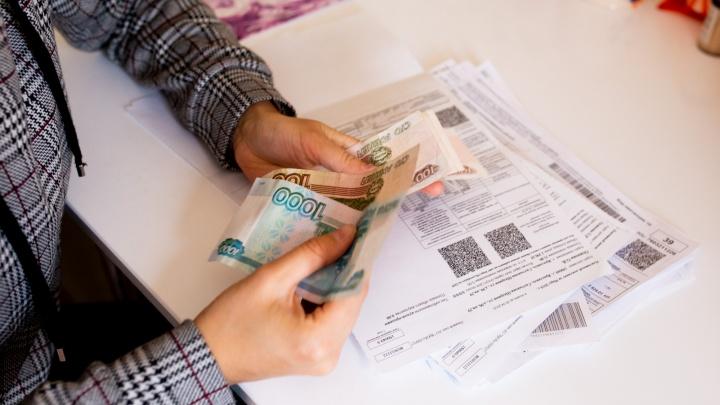 В Ярославской области утвердили новые тарифы на электроэнергию для населения