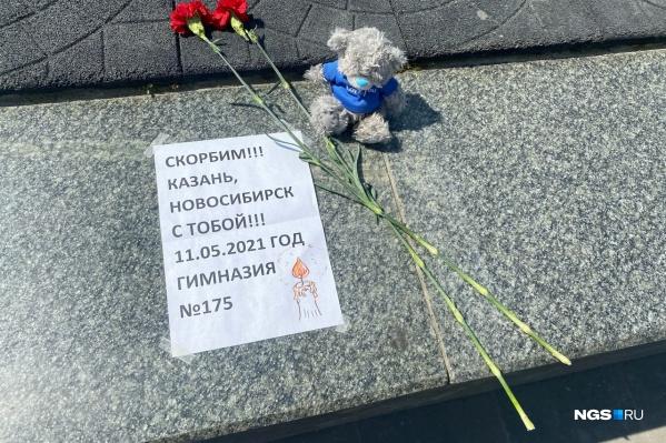 Сегодня, 12 мая, новосибирцы принесли цветы и памятную записку на площадь Ленина к монументу