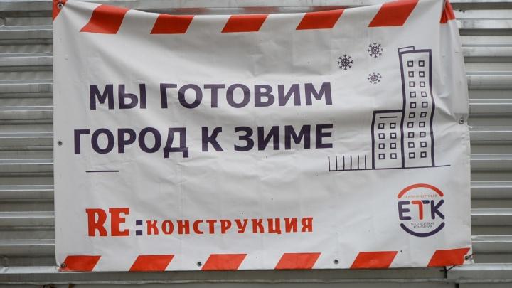 На юго-западе Екатеринбурга на три недели закроют две улицы
