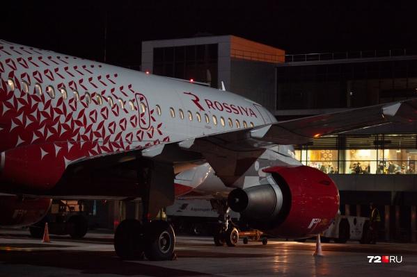 С 28 марта авиакомпания «Россия» будет пять раз в день летать из Тюмени в Москву