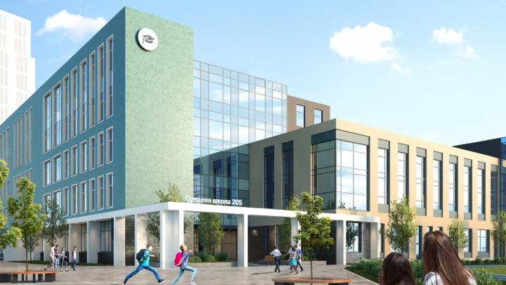 В Академическом построят первую в Екатеринбурге пятиэтажную школу
