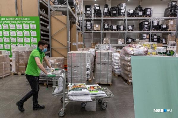 В новый гипермаркет собираются принять две сотни сотрудников