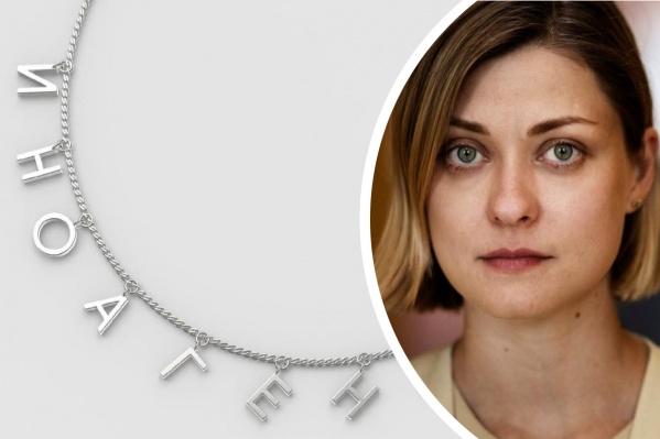 Наталья Брянцева уверена, что высказываться нужно в рамках закона и во что бы то ни стало защищать тех, кто нуждается в нашей защите