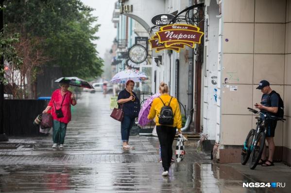 Дождливая погода продержится несколько дней
