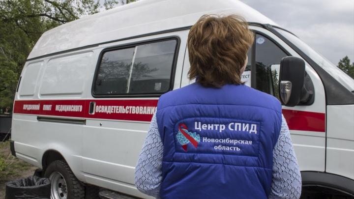 В Новосибирске создали синтетические вирусы для борьбы с ВИЧ