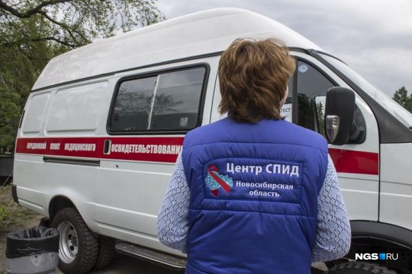 """Сегодня проблеме ВИЧ на форуме OpenBio был посвящен отдельный блок, потому что она важна и Новосибирская область относится <a href=""""https://ngs.ru/text/health/2021/04/03/69848120/"""" class=""""_"""" target=""""_blank"""">к опасным регионам</a> по этому заболеванию"""