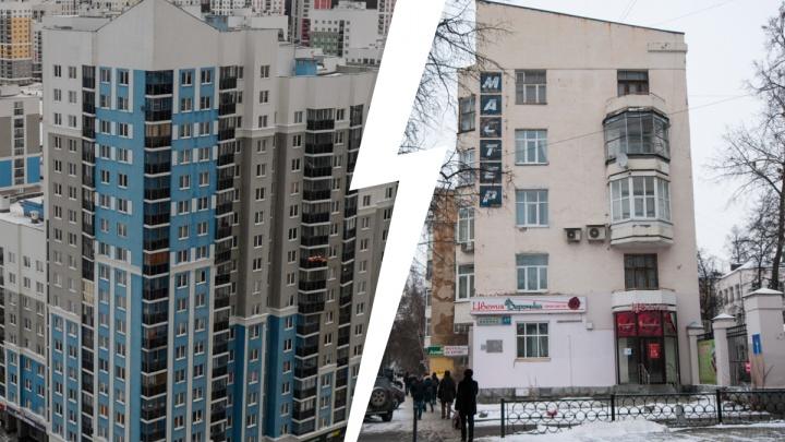 Почему жить в памятнике конструктивизма лучше, чем в новостройке: колонка в картинках