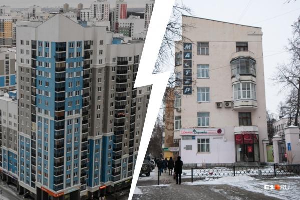 В каком из этих домов вы хотели бы жить?
