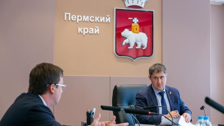 В Пермском крае появится своя «Цифровая долина»