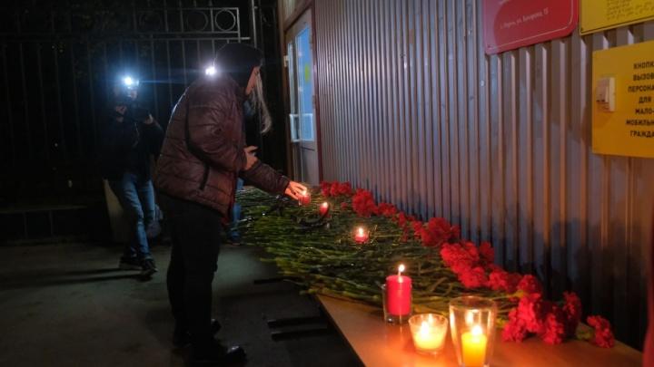 Опубликован официальный список погибших во время ЧП в Пермском университете
