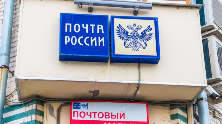 Стало известно, как в Самарской области будет работать почта во время локдауна