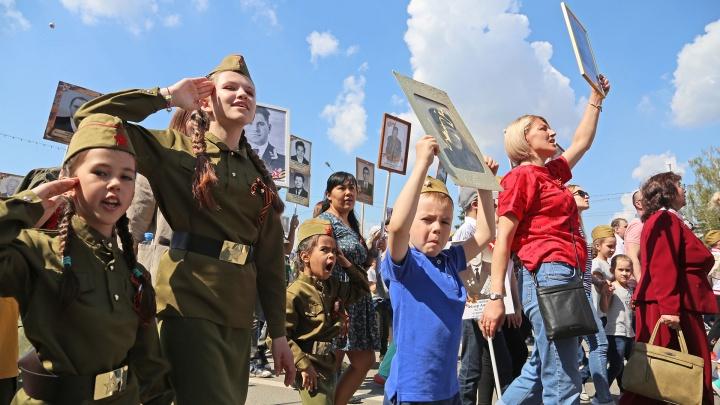 Власти Башкирии окончательно отказались проводить «Бессмертный полк» на улицах, зато пригласили группу «Любэ»