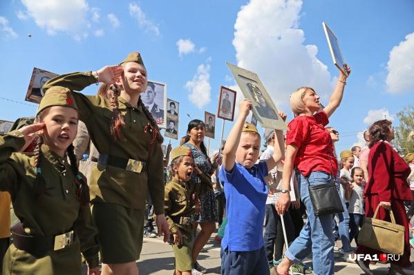 Пройтись по улицам в память о героях Великой Отечественной войны в этом году не удастся