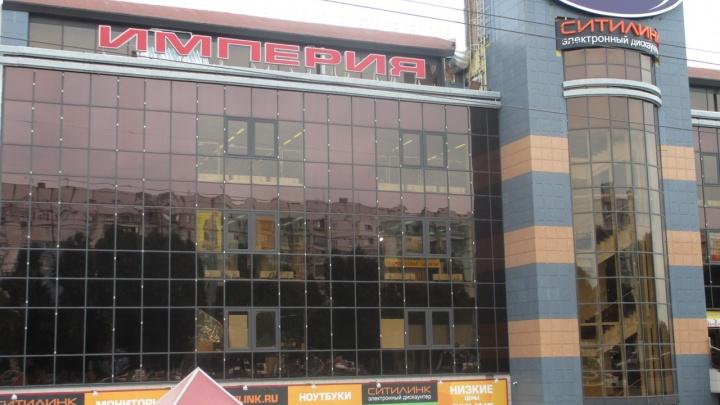 В Самаре из ТЦ «Империя» эвакуировали продавцов и посетителей